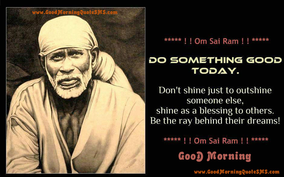 Sai Baba Messages - Happy Morning Images, Good Morning