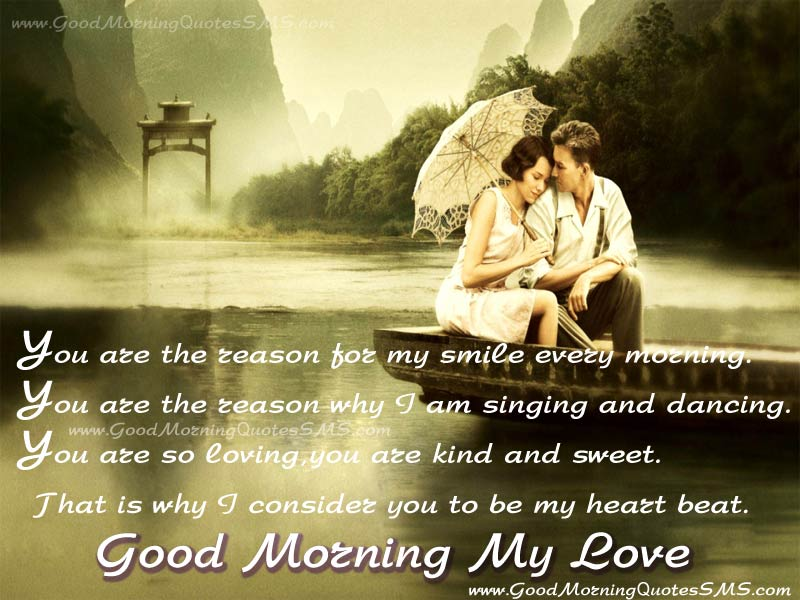 Best Good Morning My Love Quotes Messages, Images, Wallpapers, Photos, Pictures Download
