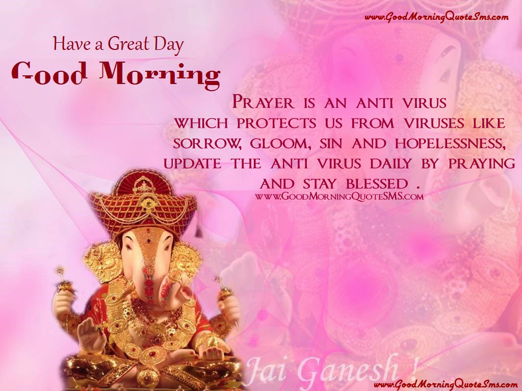 Good Morning Hindu God Wallpapers - Spiritual Morning Wishes, SMS, Greetings, Quotes, Thoughts Images, Wallpapers, Photos, Pictures Download