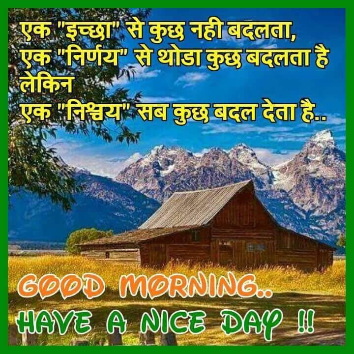 Good Morning Status for Whatsapp Friends - Cute Morning Wishes, SMS Images Wallpapers
