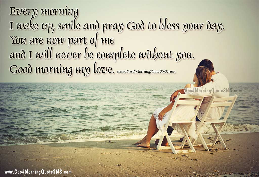 Best Morning Love Quotes for Her or Him Images, Wallpapers, Photos, Picture Download
