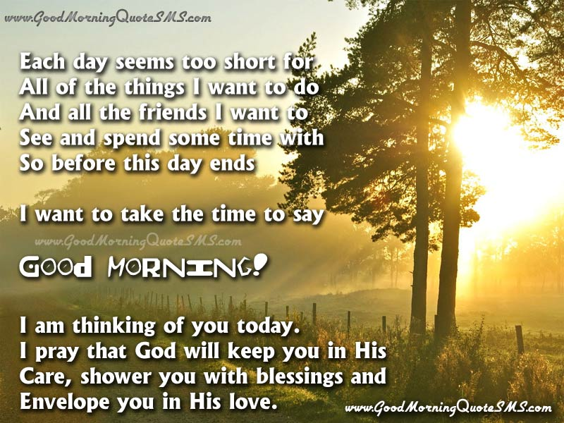 Cute Good Morning Poem - Best Morning Poems for Friends Images, Wallpapers, photos, Pictures
