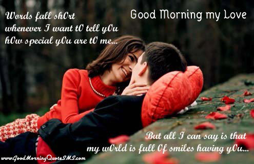 Good Morning Quotes for Love ones - Romantic Good Morning Messages Images, Wallpapers, photos, Pictures Download