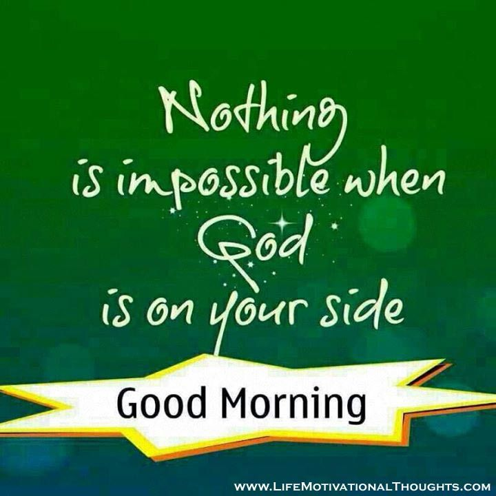 God Good Morning Prayer Quotes – Good Morning Wishes Wallpapers, Images, Photos, Pictures Download