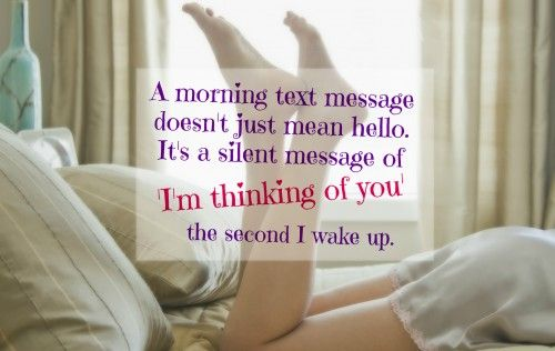 Good Morning Text Messages to Your Crush Images Wallpapers